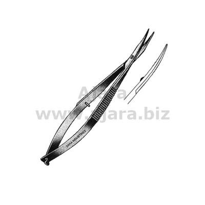 Westcott Surgical Scissors, Blunt, Fig.1